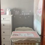 Colourful, Cute Personalized Name Children Removable Wall Sticker